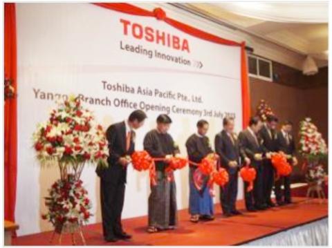 Country Activity Toshiba Leading Innovation