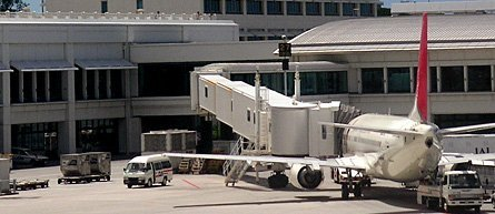Toshiba Fasilitas Bandara & Radar Cuaca Solid-State